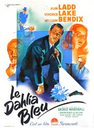 The Blue Dahlia - French Movie Poster (xs thumbnail)