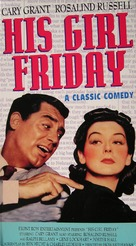 His Girl Friday - VHS cover (xs thumbnail)