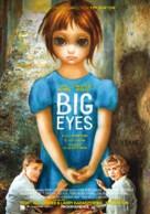 Big Eyes - Spanish Movie Poster (xs thumbnail)