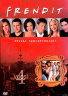 """Friends"" - Finnish DVD cover (xs thumbnail)"