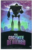 The Iron Giant - Spanish Movie Poster (xs thumbnail)
