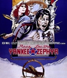Race for the Yankee Zephyr - Blu-Ray cover (xs thumbnail)