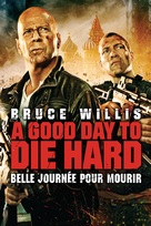 A Good Day to Die Hard - Canadian DVD cover (xs thumbnail)