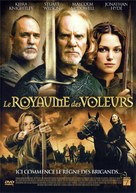 Princess of Thieves - French Movie Cover (xs thumbnail)
