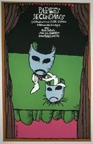 Papeles secundarios - Cuban Movie Poster (xs thumbnail)