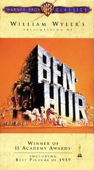 Ben-Hur - VHS movie cover (xs thumbnail)