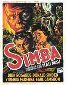 Simba - Belgian Movie Poster (xs thumbnail)
