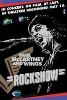 Rockshow - Movie Poster (xs thumbnail)