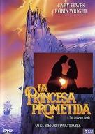 The Princess Bride - Spanish Movie Cover (xs thumbnail)