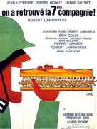 On a retrouvè la 7e compagnie - French Movie Poster (xs thumbnail)