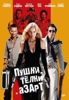 Guns, Girls and Gambling - Russian Movie Cover (xs thumbnail)
