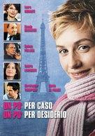 Fauteuils d'orchestre - Spanish poster (xs thumbnail)