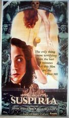 Suspiria - Video release movie poster (xs thumbnail)
