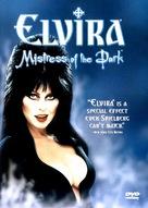 Elvira, Mistress of the Dark - Movie Cover (xs thumbnail)