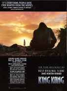 King Kong - For your consideration poster (xs thumbnail)