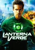 Green Lantern - Brazilian DVD movie cover (xs thumbnail)