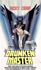 Drunken Master - British Movie Cover (xs thumbnail)