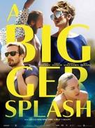 A Bigger Splash - Thai Movie Poster (xs thumbnail)