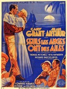 Only Angels Have Wings - French Movie Poster (xs thumbnail)