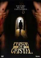 Tras el cristal - French Movie Cover (xs thumbnail)