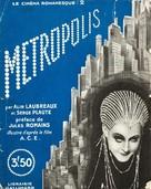 Metropolis - French poster (xs thumbnail)