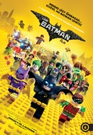The Lego Batman Movie - Hungarian Movie Poster (xs thumbnail)