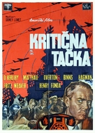 Fail-Safe - Yugoslav Theatrical poster (xs thumbnail)