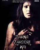 Darna Zaroori Hai - Indian Movie Poster (xs thumbnail)