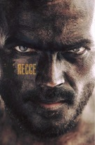 The Recce - South African Movie Poster (xs thumbnail)