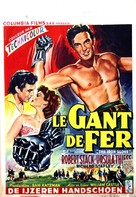 The Iron Glove - Belgian Movie Poster (xs thumbnail)