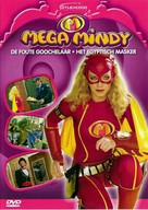 """Mega Mindy"" - Belgian DVD movie cover (xs thumbnail)"