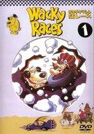 """Wacky Races"" - Japanese Movie Cover (xs thumbnail)"