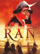 Ran - Swedish DVD movie cover (xs thumbnail)