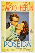 Possessed - Argentinian Movie Poster (xs thumbnail)