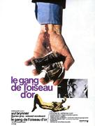 The File of the Golden Goose - French Movie Poster (xs thumbnail)
