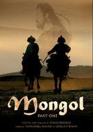 Mongol - Movie Poster (xs thumbnail)