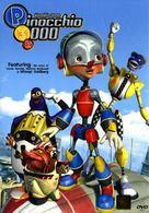 Pinocchio 3000 - Thai poster (xs thumbnail)