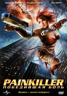 Painkiller Jane - Russian DVD cover (xs thumbnail)