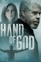"""Hand of God"" - Movie Poster (xs thumbnail)"