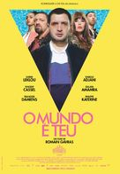 Le monde est a toi - Portuguese Movie Poster (xs thumbnail)