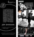 Joy Division - Russian Movie Poster (xs thumbnail)
