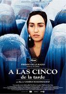 Panj é asr - Spanish Movie Poster (xs thumbnail)