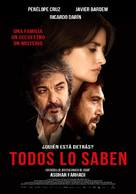 Todos lo saben - Argentinian Movie Poster (xs thumbnail)
