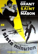 North by Northwest - Swedish Movie Poster (xs thumbnail)