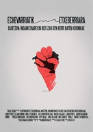 Echevarriatik Etxeberriara - Movie Poster (xs thumbnail)