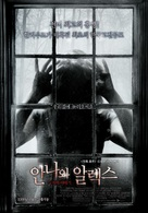 The Uninvited - South Korean Movie Poster (xs thumbnail)
