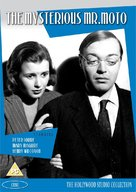 Mysterious Mr. Moto - British DVD cover (xs thumbnail)