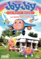 """""""Jay Jay the Jet Plane"""" - French Movie Cover (xs thumbnail)"""
