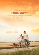 A Dog's Purpose - South Korean Movie Poster (xs thumbnail)