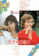 L'ami de mon amie - Japanese Movie Poster (xs thumbnail)